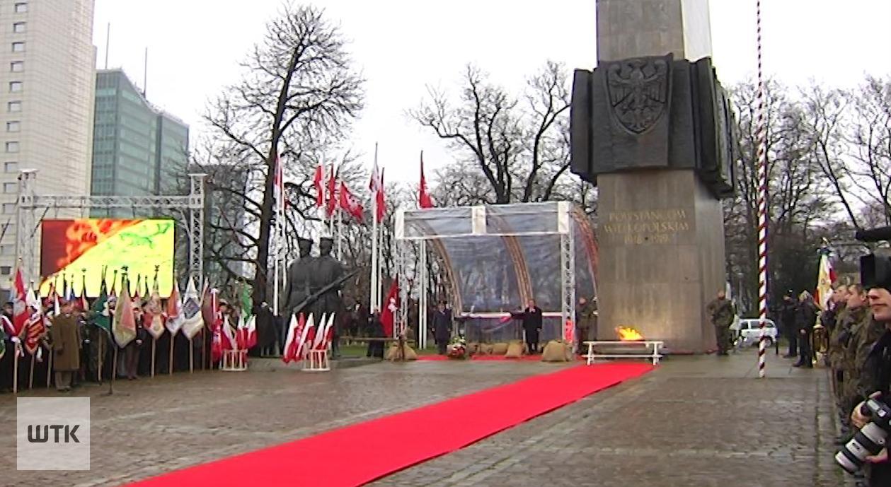 448402f4e1 100. rocznica Powstania Wielkopolskiego. PROGRAM OBCHODÓW - WTK.PL